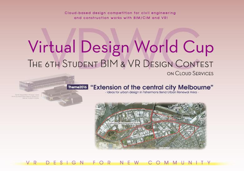 Prizes page design ideas